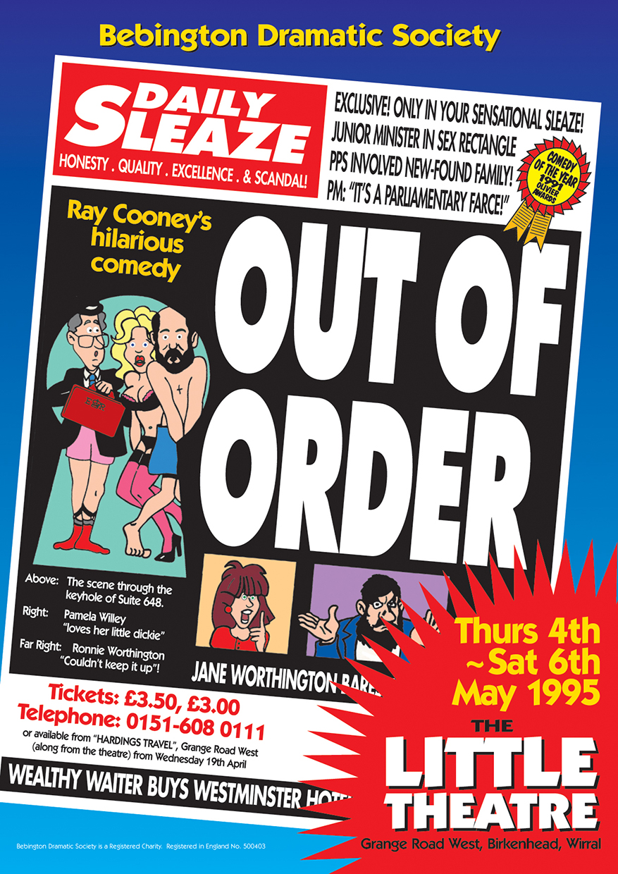 out_of_order_1995